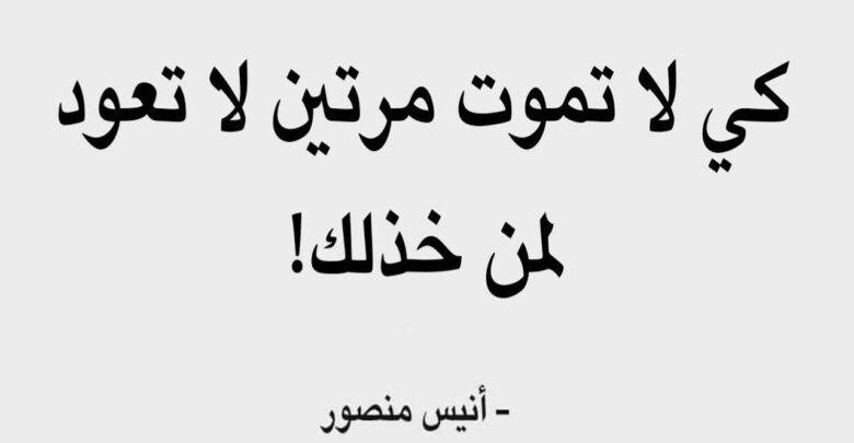 10 مقولات عظيمة جدا متنوعة في شتى المجالات Arabic Calligraphy Calligraphy