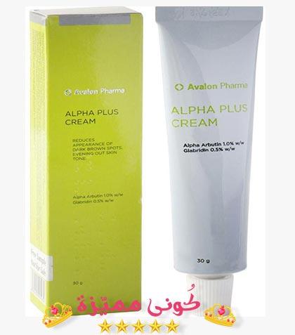 تجربتي مع كريم الفا بلس افالون الانواع و الاسعار كريم الفا بلس كريم للتبيض Alpha Plus Cream Whiting Cream Shampoo Bottle Cream Shampoo