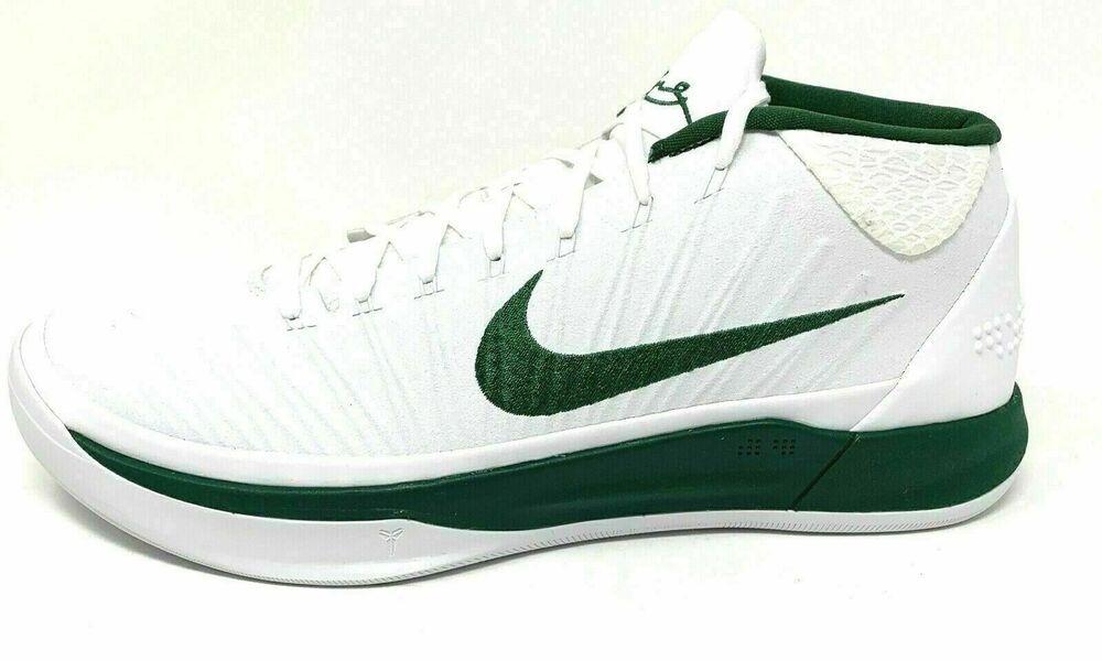 Nike Kobe AD Mid Basketball Shoes Mens
