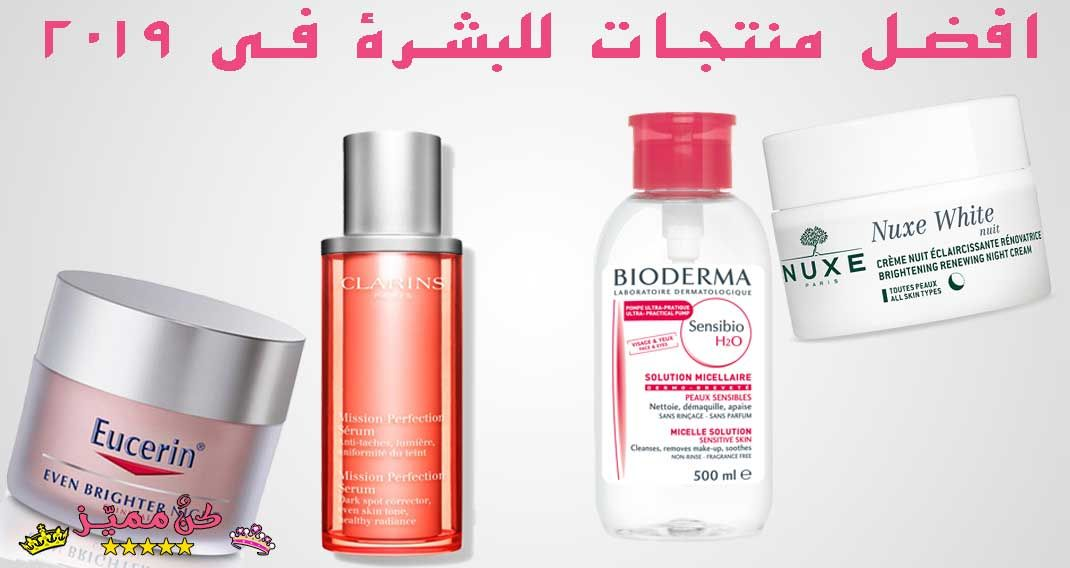 واقي شمس عنايه Skin Care Masks Beauty Care Face Skin Care