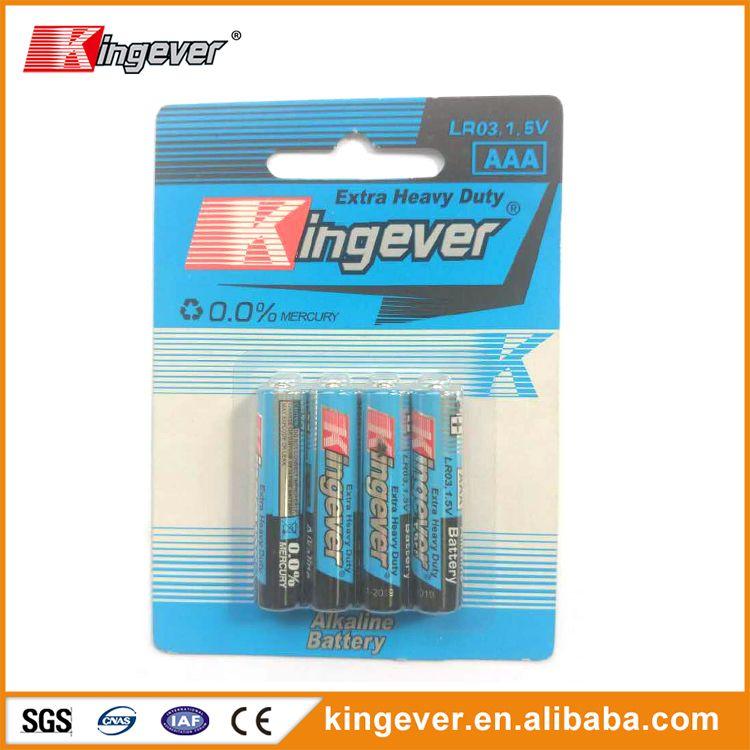 Kingever Brand Lr03 1 5v Aaa Alkaline Battery Aaa Alkaline Battery Battery