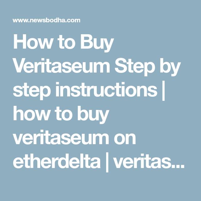 veritaseum cryptocurrency price