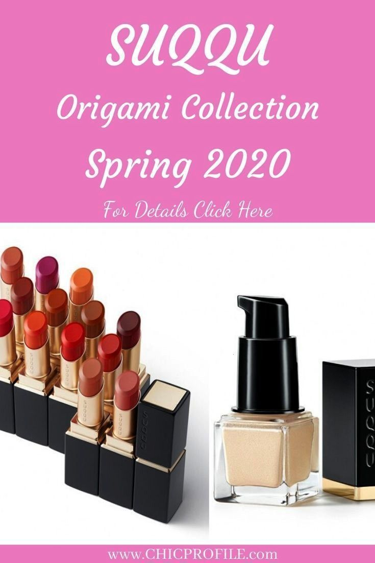 spring 2020 makeup collection  SUQQU Shimmer Highlighter is a easy-to-use and popular liquid highli
