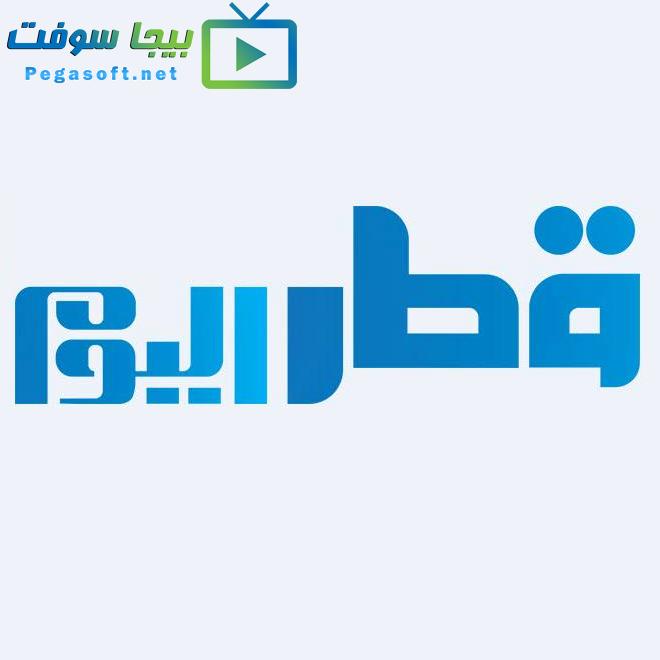 قناة قطر اليوم بث مباشر Live Hd Nintendo Wii Logo Gaming Logos