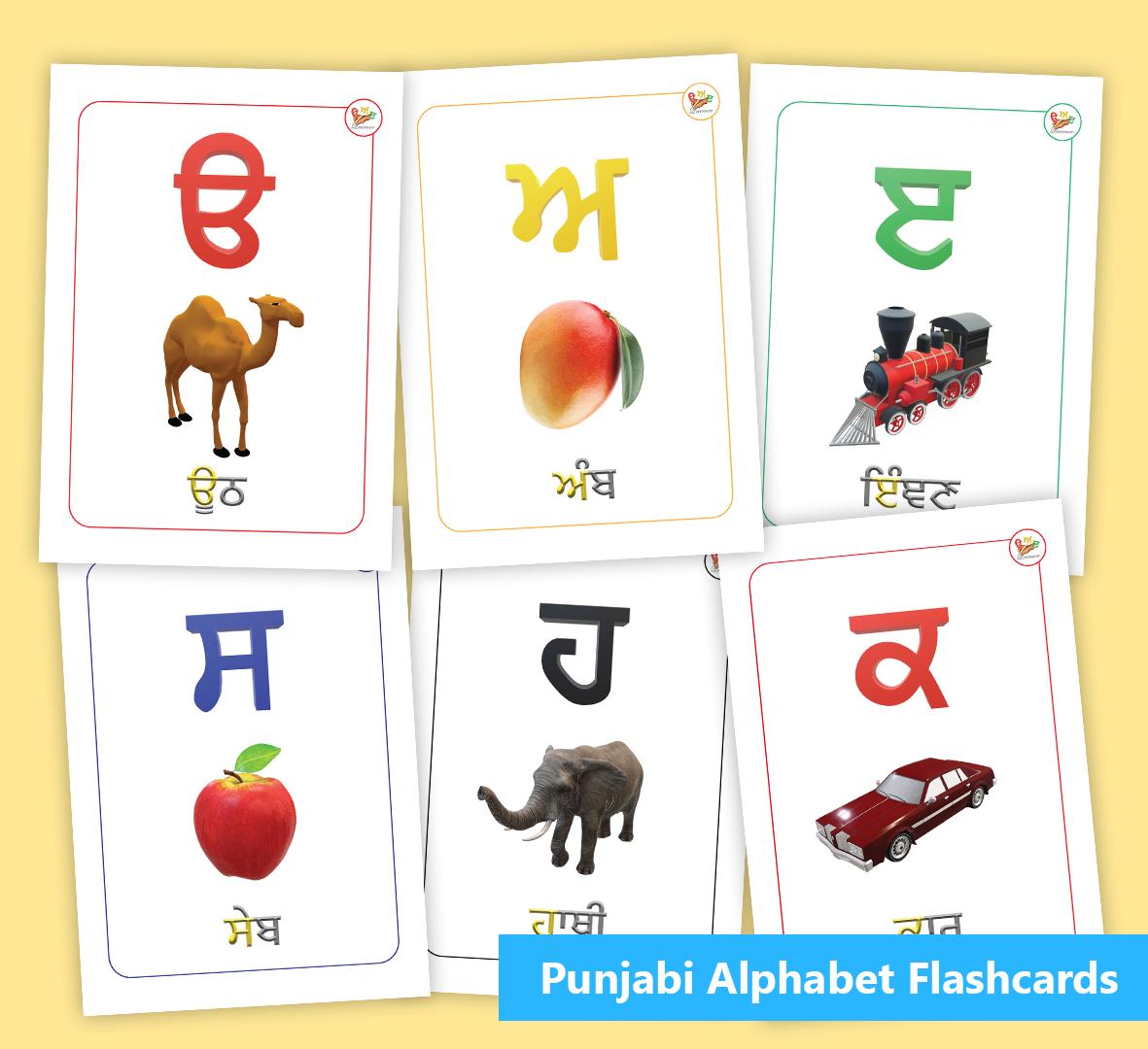 Punjabi Alphabet Flashcards Alphabet Flashcards Flashcards Alphabet [ 1080 x 1181 Pixel ]