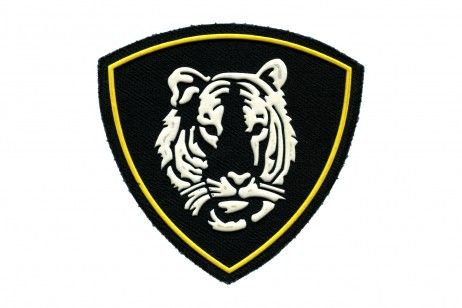 Sleeve Patch Of The Eastern District Of The Interior Troops