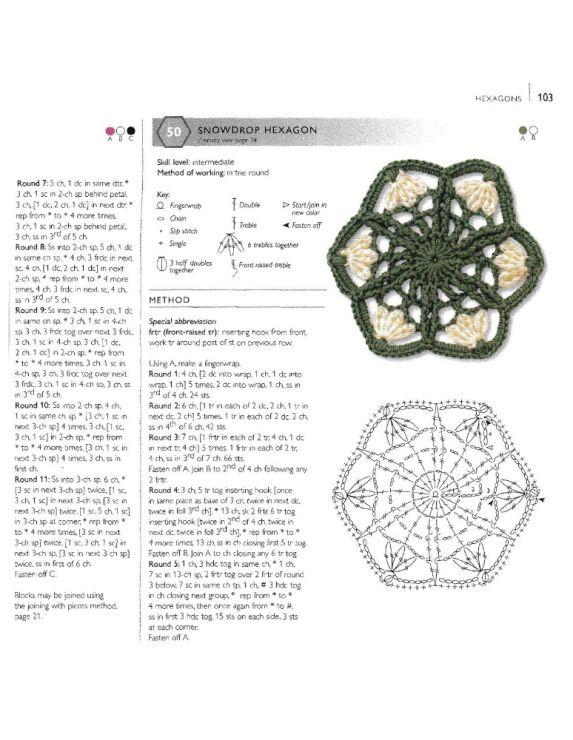 square 10                                                           Gallery.ru / Фото #64 - 75 Floral Blocks to Crochet - nezabud-ka