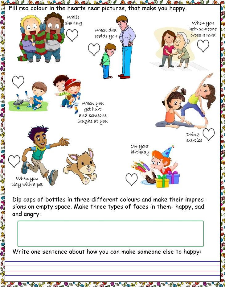 English worksheets for KG Google Search Alphabet