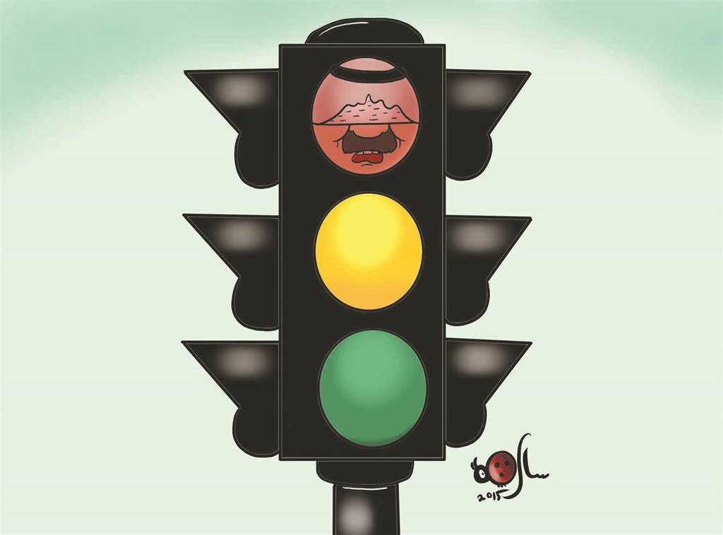 Traffic Lights Novelty Lamp Lights Lamp