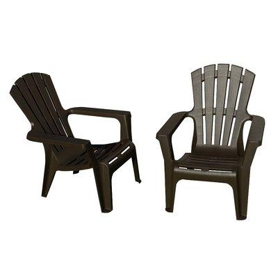 Hashtag Home Gracelyn Plastic Adirondack Chair Plastic