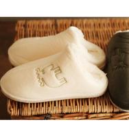 【angers】FARG&FORM (兒童用)北歐風麋鹿繡花內裡起毛居家拖鞋(商品重170g/雙)