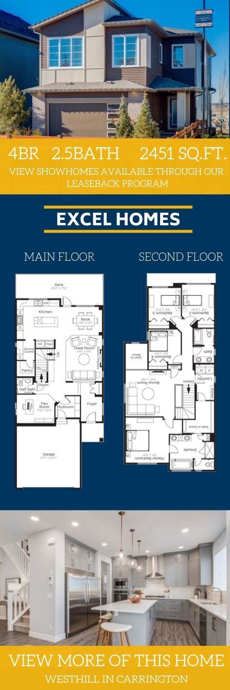 4 bedroom 2.5 bathroom 2,451 sq.ft. home floorplan. View ...