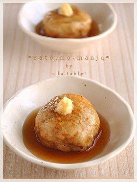 ひき肉 里芋 ほっこり~☆里芋のひき肉あんかけ レシピ・作り方