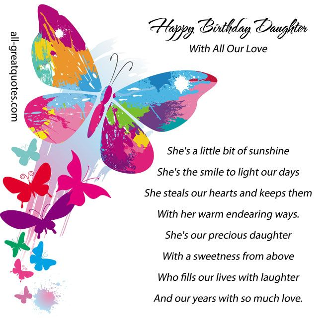 Animated free birthday card for daughter to share on facebook happy birthday daughter with all our love shes a little bit of bookmarktalkfo Images