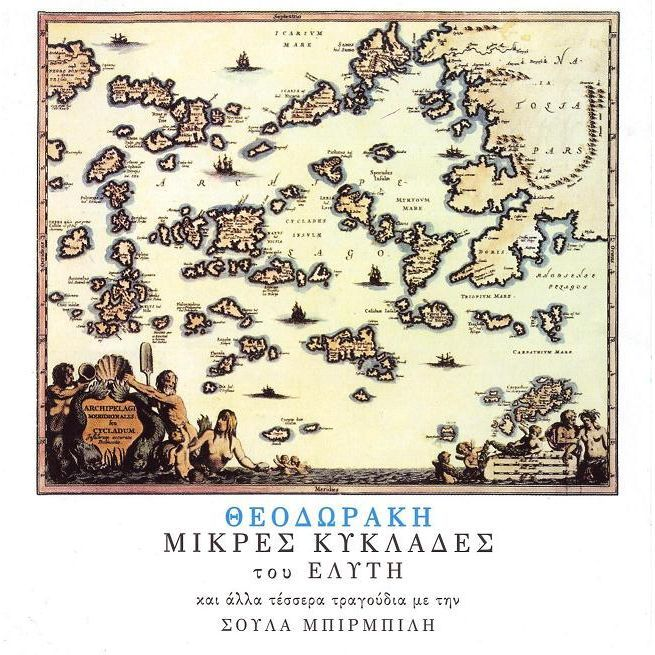 Mikis Theodorakis: The Small Cyclades - Seven Poems by Odysseas Elytis and four other songs sung by Soula Birbili