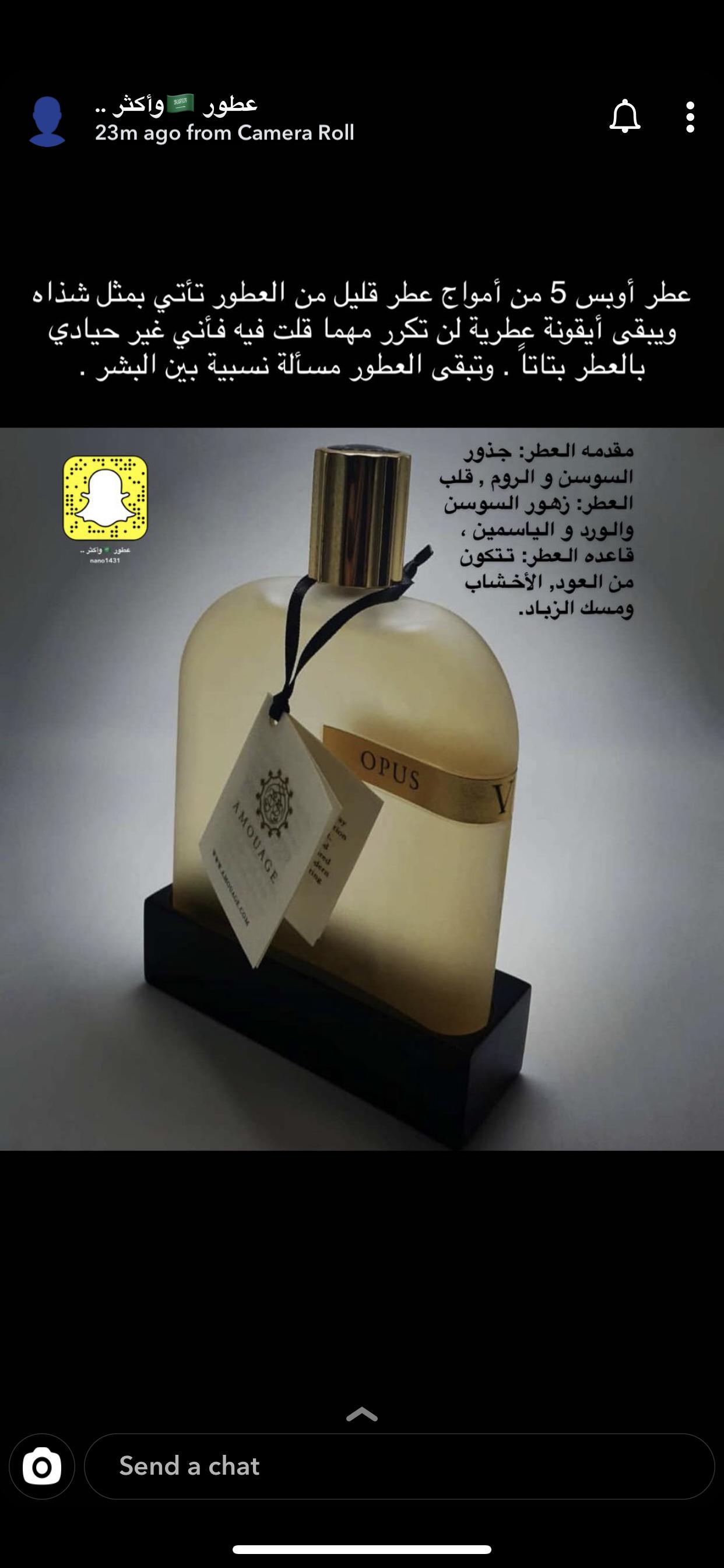 Pin By الجازي الجازي On مشتريات Lovely Perfume Perfume Beauty Skin