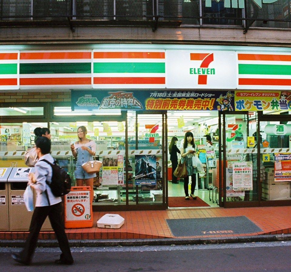 Fh0000122 Halal Convenience Store 7 Eleven Thailand