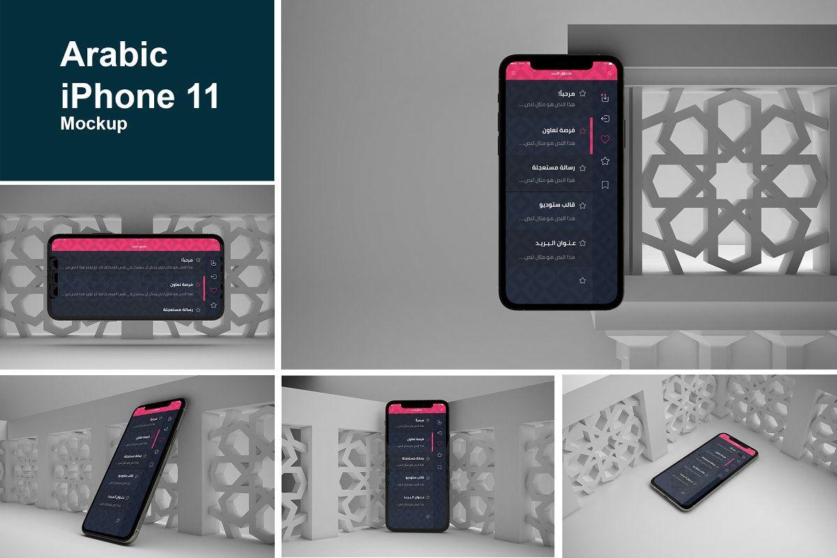 Download Arabic Iphone Xs Sponsored Mock Present Samsung Mockup Iphone Iphone 11 Photo Craft