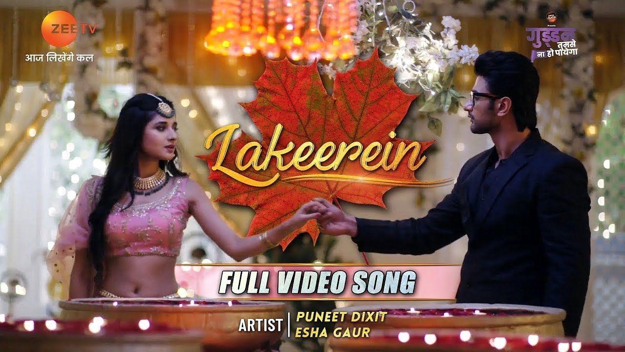 Lakeerein - Full Video Song | Guddan Tumse Na Ho Payega | Ft