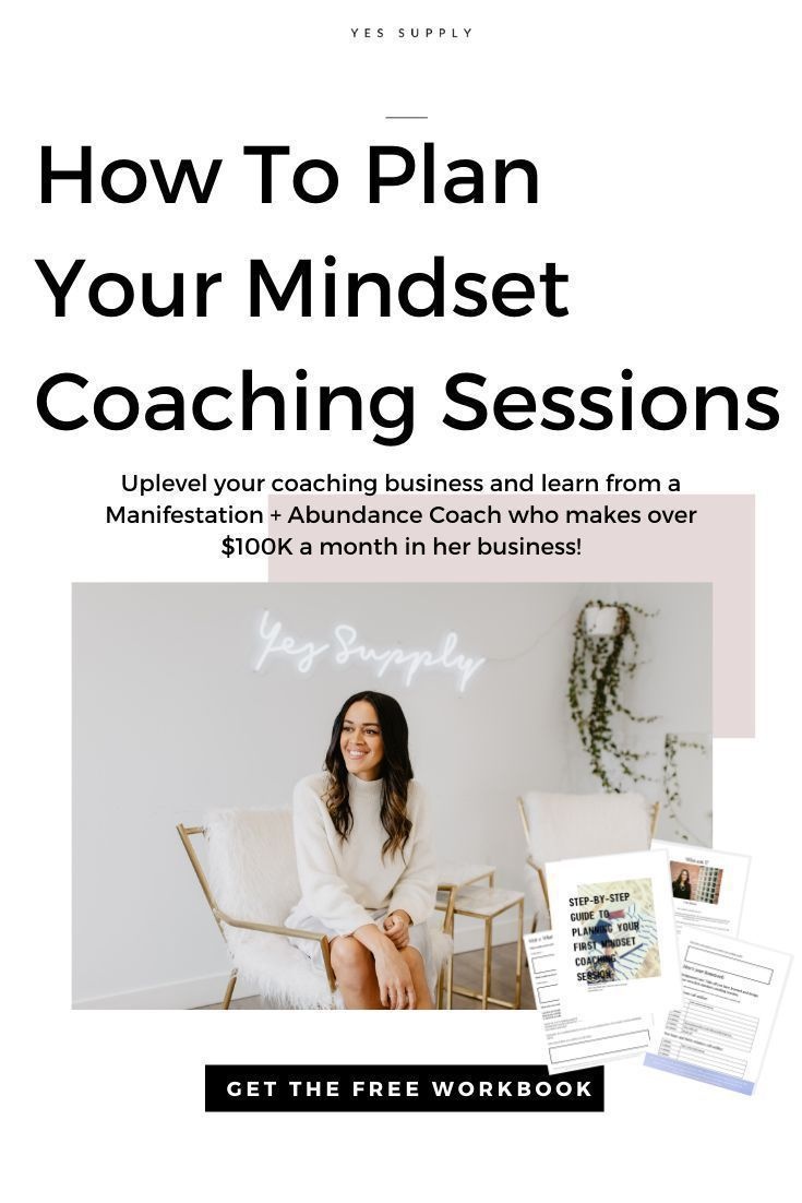 Get everything you need to plan a successful coaching