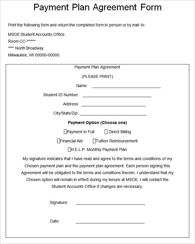Monthly Payment Agreement Template Golon Wpart Co