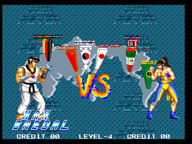 download free games fight fever and play in computer http emuzonebd