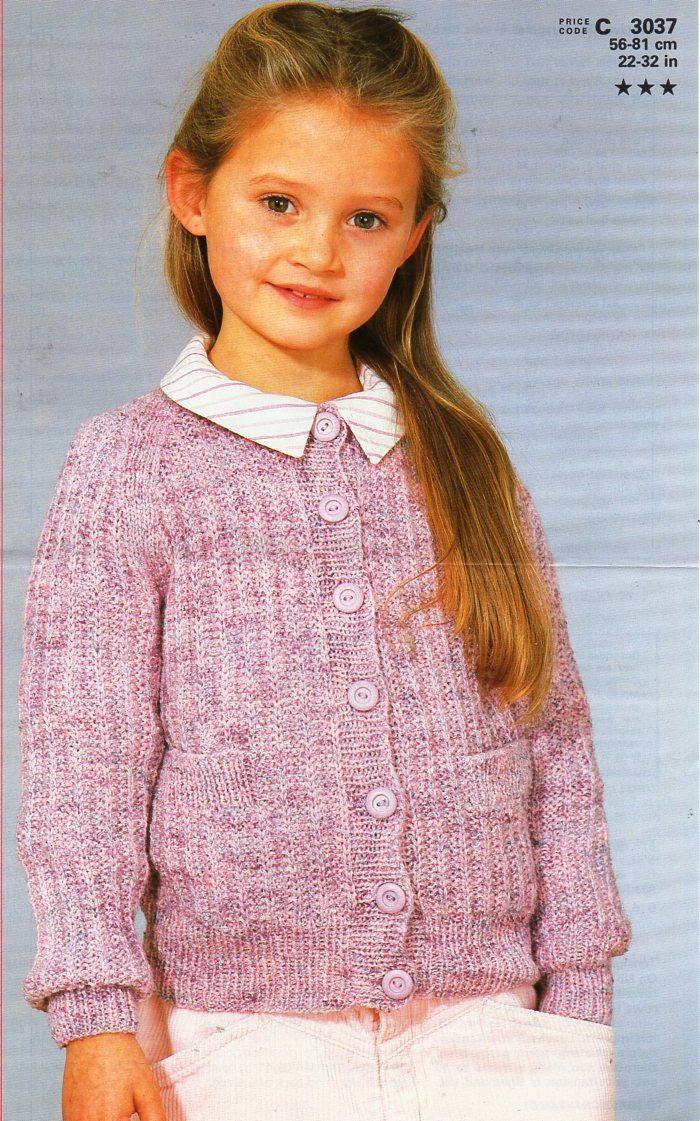 """26-32 /"""" CHILDRENS  CABLE  JUMPER EASY KNIT   Knitting Pattern DK NO 44"""