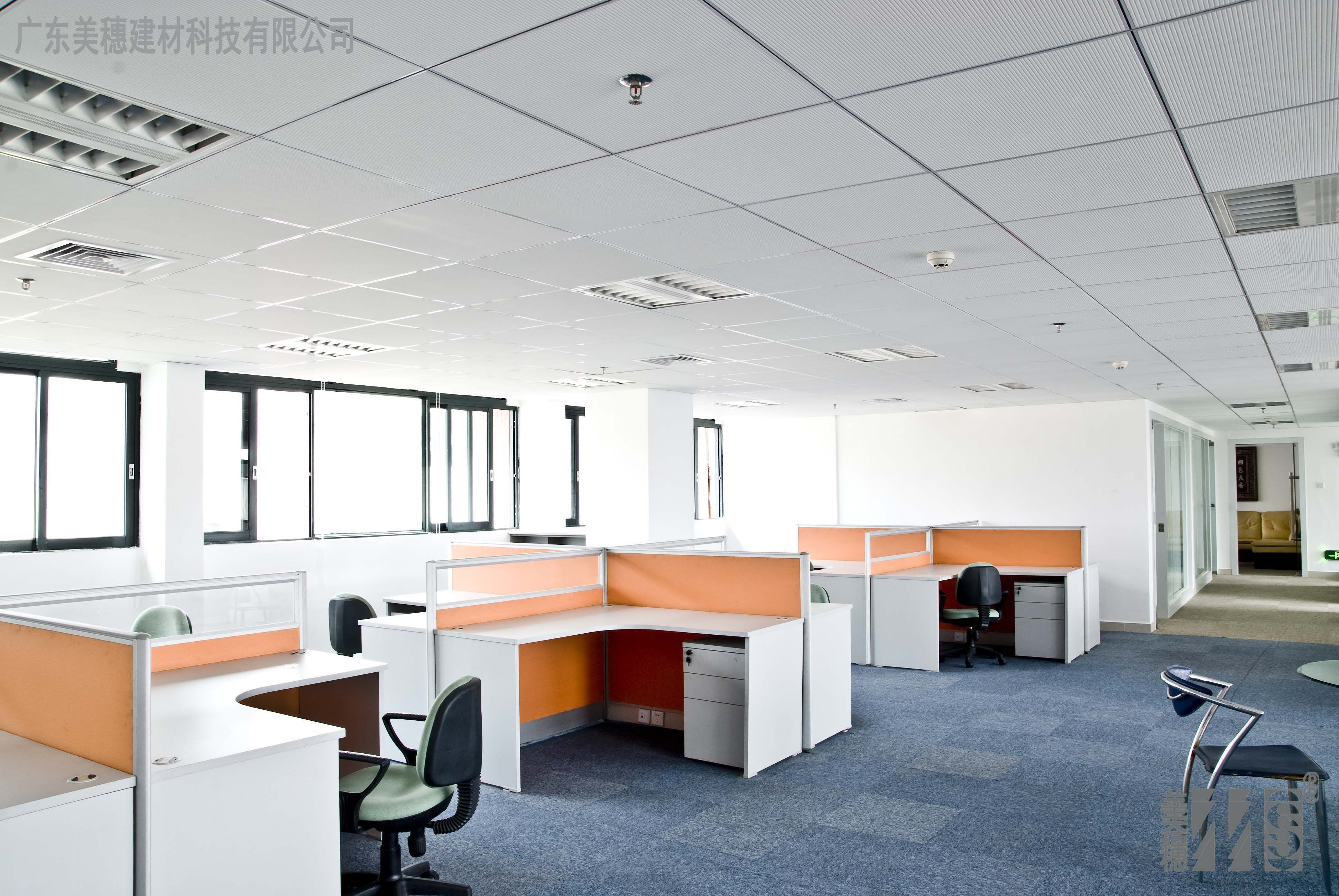 ceiling tiles news jpg ceilings aluminum grid gridaluminum t fluorine industry carbon article office officet