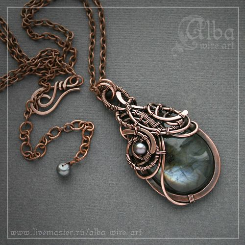 More Like Purple Agate wire wrapped goth pendant by ~IanirasArtifacts