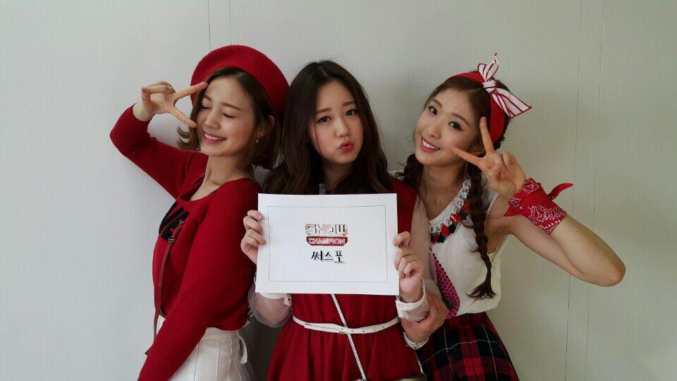 써스포(SUS4)가 쇼! 챔피언에 대기중 입니다!  'Pick me up' 무대 응원 부탁 드려요! 잠시 후에 만나요♥︎  방송 시각 : pm. 7:00 채널 : MBC MUSIC, MBC every1