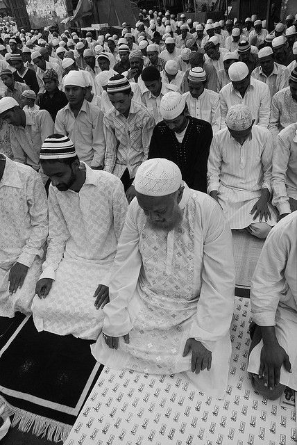 Namaz Or Salah