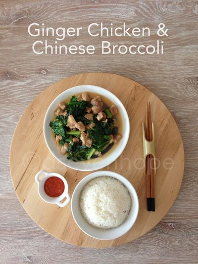In Chinese cuisine, stir-fry is one of the quickest and easiest well balanced dish. All you need is 1 choice of meat and 1 choice of vegetable to make a heartwarming simple dish for lunch or dinner. I love the combination of chicken & vegetable. In this recipe, I am going to use Chinese Broccoli.