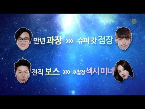 SBS [돌아와요 아저씨] - 3차 티저 - YouTube