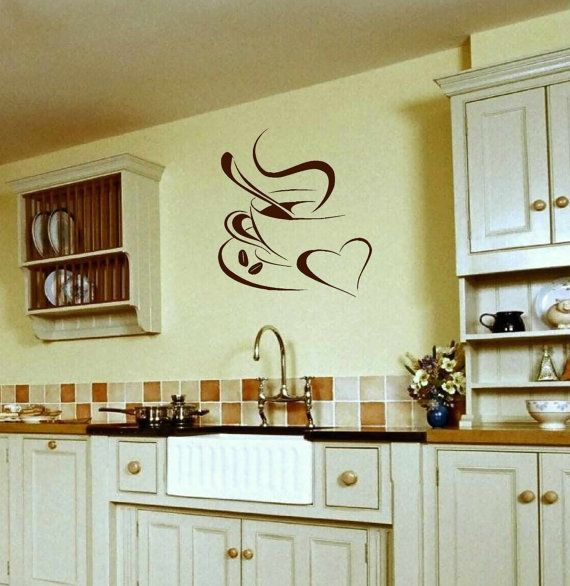 Kitchen wall decal - wall vinyls decals art - Coffee lovers wall ...
