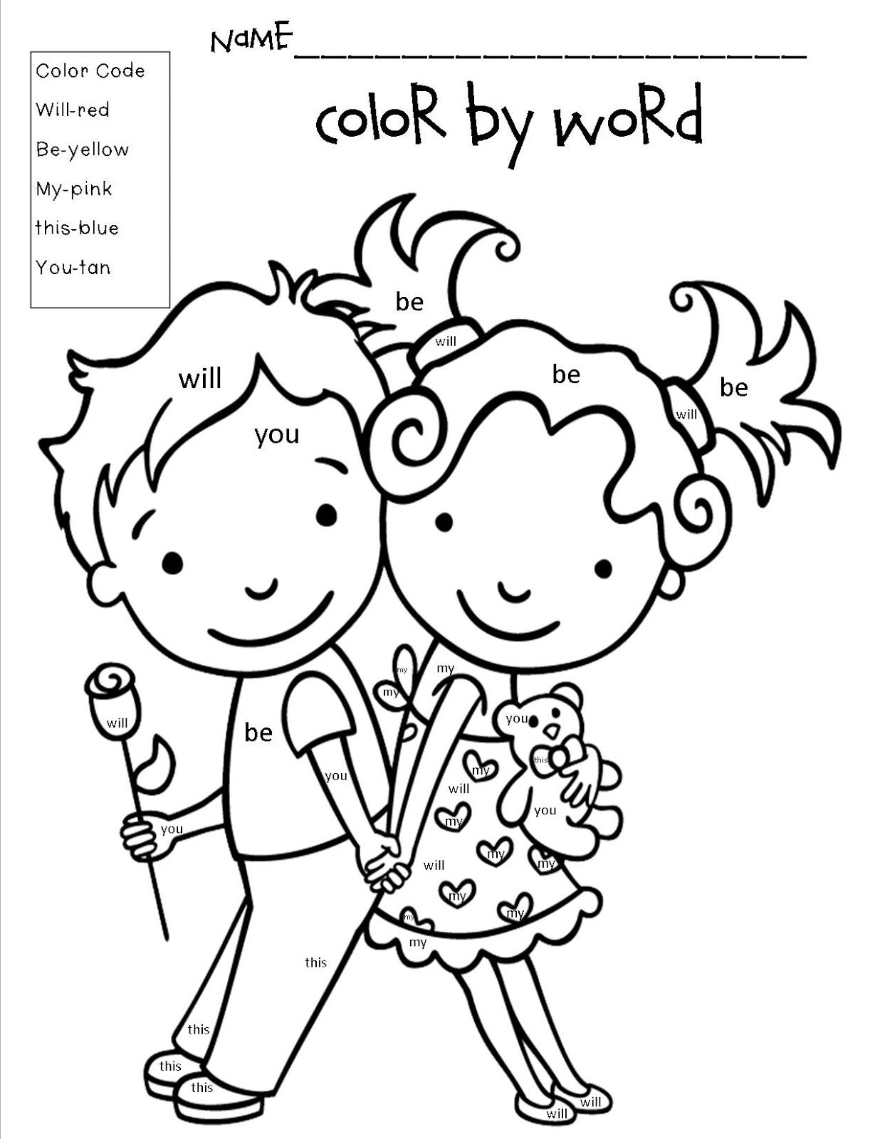 School Valentine Worksheet Kindergarten