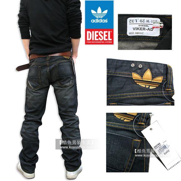 منخفض ثبط المغمورة Jeans Diesel Adidas Dsvdedommel Com