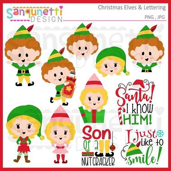 Christmas Elf Clipart Elf Clipart Christmas Clipart Buddy Diy