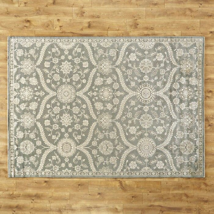 Birch Lane Ashley Rug Rugs Area Rugs Farmhouse Area Rugs