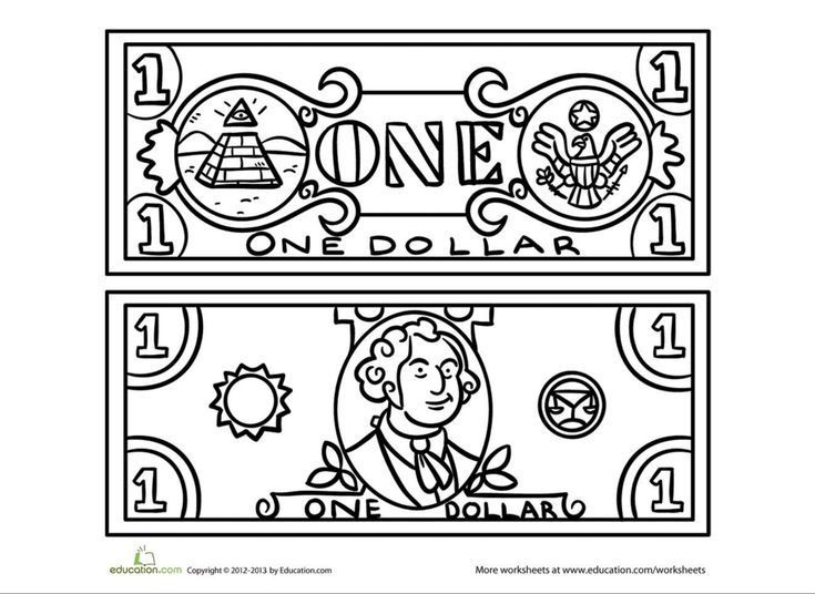 Dollar Coloring Page Elementary Activities And Resources