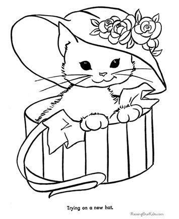 Pin by Lamia Sultan on Embroidery Pinterest Embroidery, Patterns - new animal coloring pages with patterns