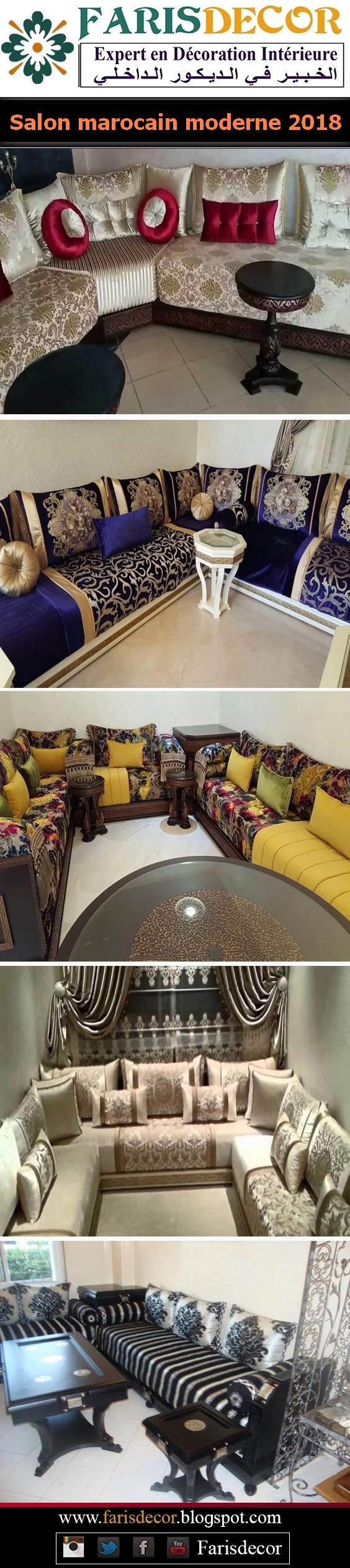 Salon marocain moderne 2018 #Décoration #Architecture #House ...