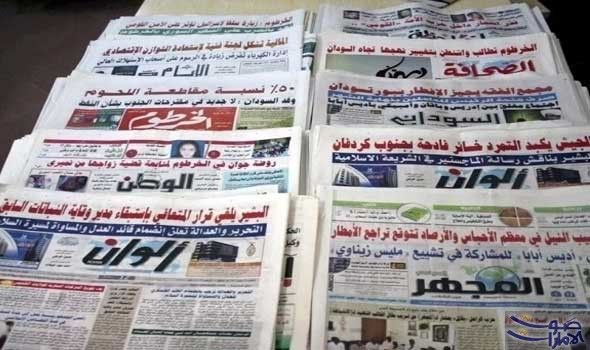 أهم وأبرز اهتمامات الصحف السودانية الصادرة السبت أشارت الصحف السودانية الصادرة اليوم إلى إشادة الهيئة الحكومة للت Egypt Today Social Security Card Blog Posts
