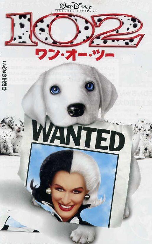Dalmatians Dalmatian Cruella De Vil Japanese Poster