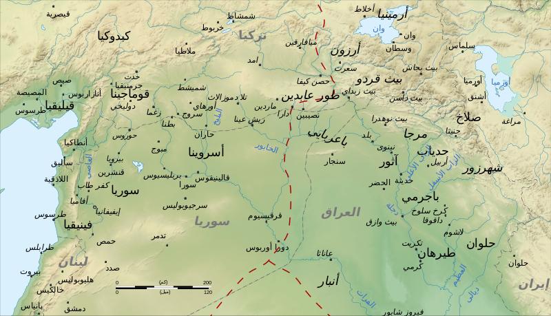 File N Mesopotamia And Syria Ar Svg Mesopotamia Syria Map