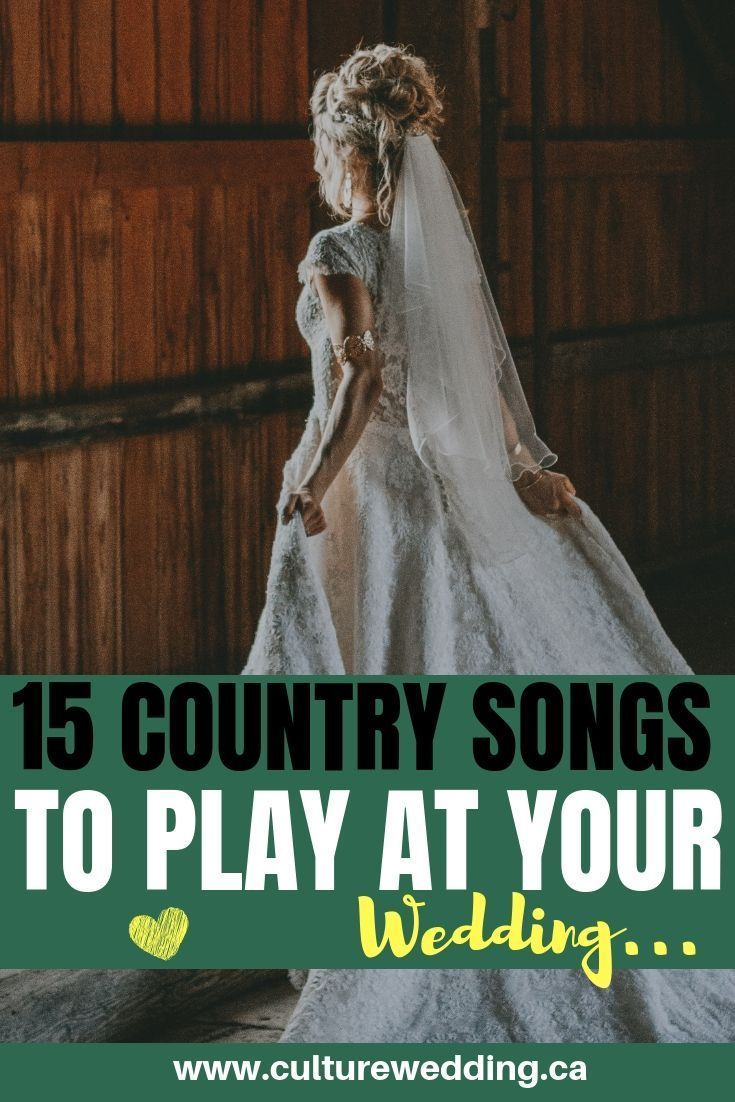 Top Country Songs To Walk Down The Aisle To This Year in 2020 | Country wedding songs, Country ...