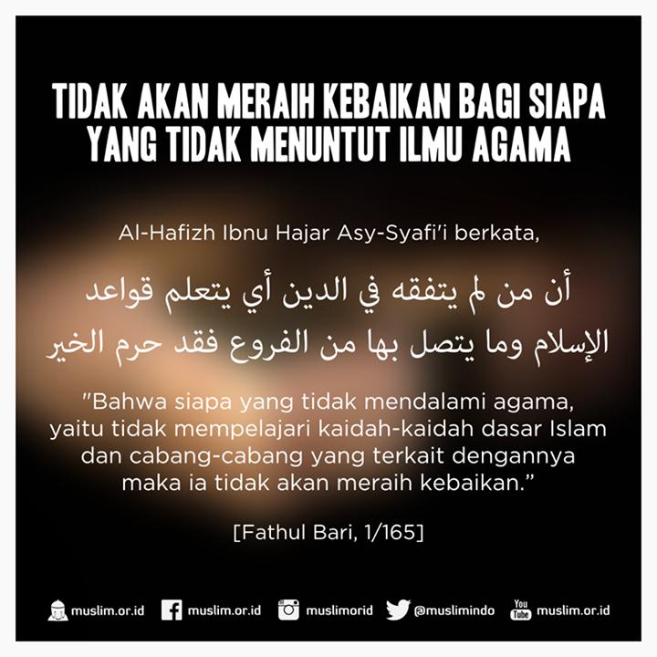 Kata Kata Bijak Islami Pentingnya Menuntut Ilmu Agama Quran Quotes Islamic Quotes Quote Posters