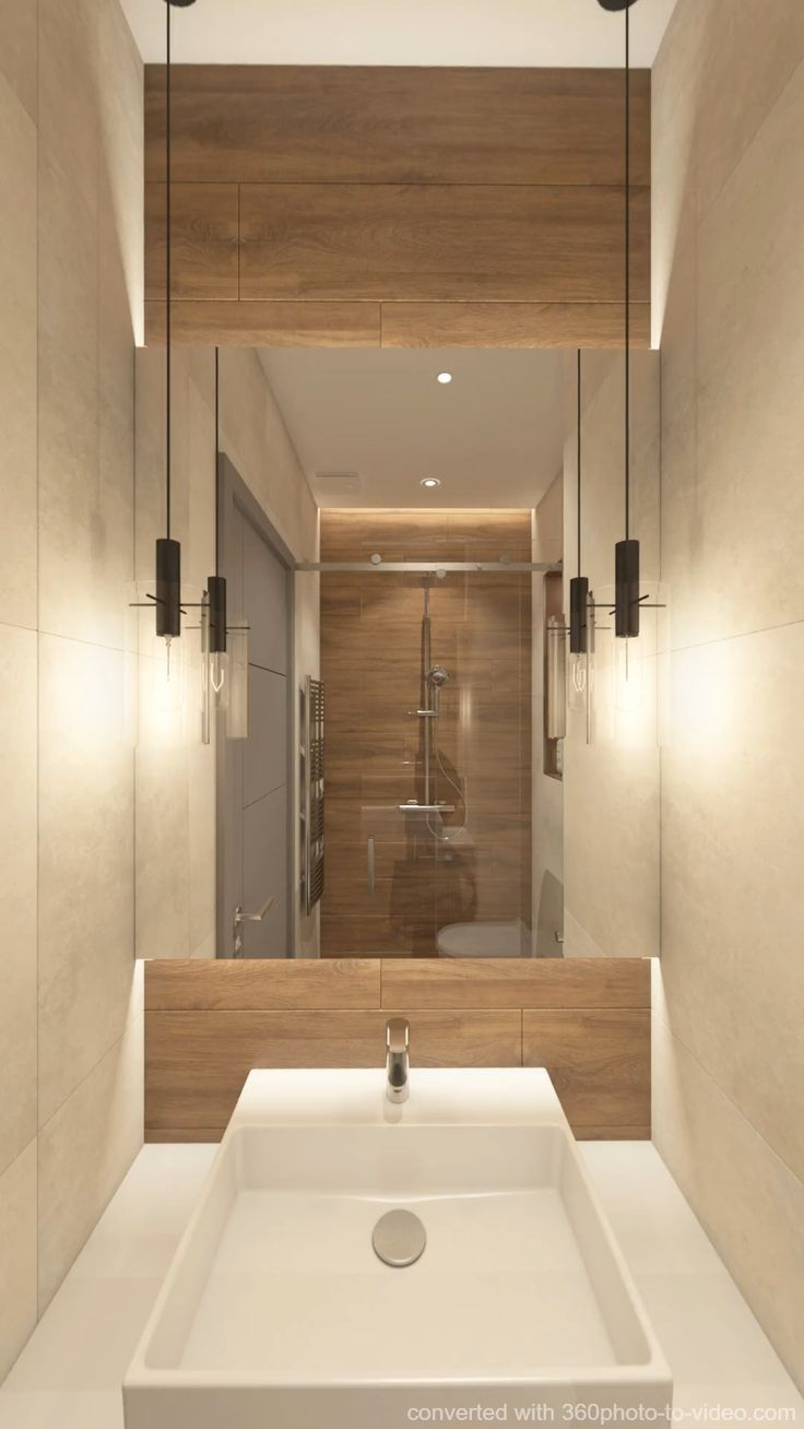 Small bathroom in beige and wood
