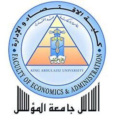 كلية الاقتصاد والإدارة بجامعة الملك عبدالعزيز توقع مذكرة في مجال الأعمال والدراسات المحاسبية والضريبية صحيفة وطني الحبيب الإلكترونية Convenience Store Products Economics