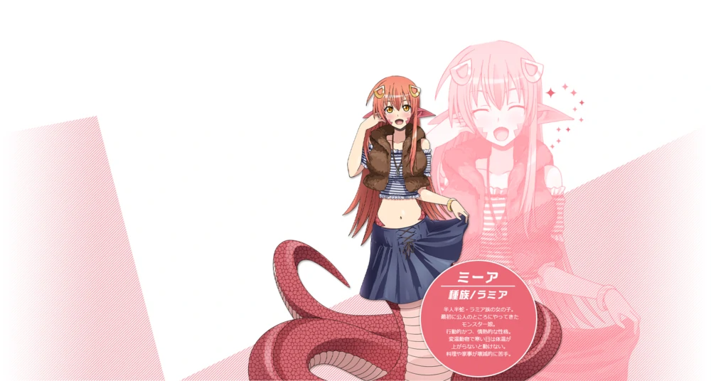Miia/Gallery Daily Life With A Monster Girl Wiki