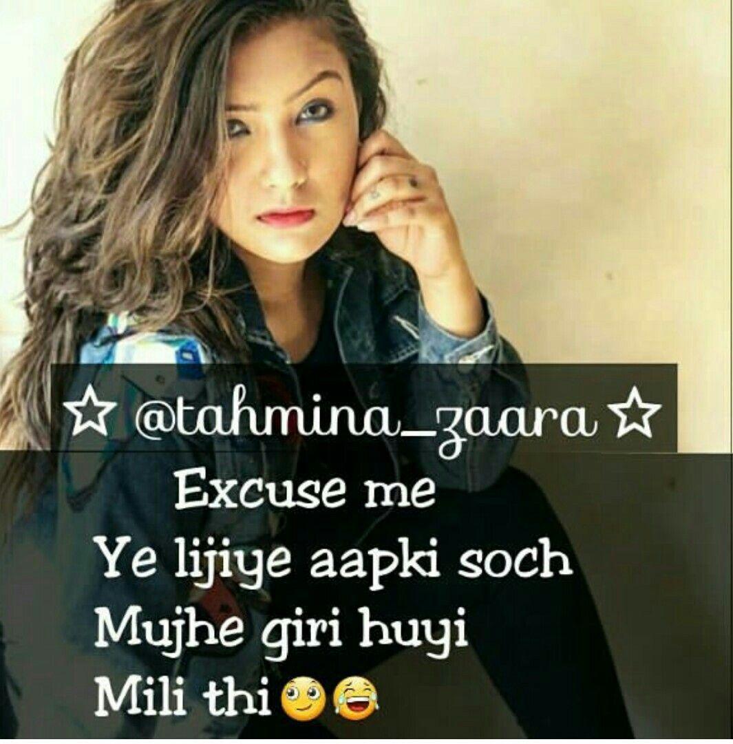 Pin by Gargi Agarwal on Girly attitude